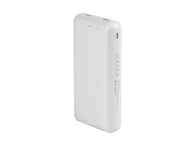 cell pd 20 pomocna baterija 20000 mah bela makart