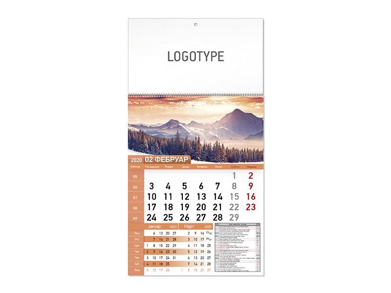 priroda 58 zidni kalenda 12 listova mesecni makart